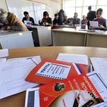 Государственное тестирование иностранных граждан, в Москве