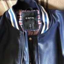 Куртка в хорошем состоянии, в Москве