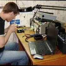 Ремонт компьютерной техники. Wi-Fi. Выезд бесплатно, в Екатеринбурге