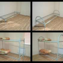 Кровати металлические 1-яр 2-яр доставка, в Твери