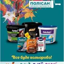 Лакокрасочный завод ПОЛИСАН (Украина) ищет дистрибьютора, в г.Загреб