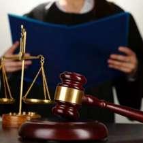 Защита интересов в арбитражных судах и судах общей юрисдикци, в Симферополе