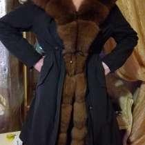 Продам пальто парка с отделкой чернобурки, в Наро-Фоминске