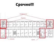 Срочно продается комната в общежитии, в Рязани