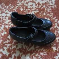 Продам весенне-осенние кожаные туфли,36 размер, СРОЧНО!!!, в г.Харьков