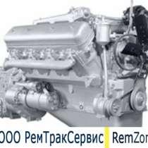 Продаю двигатели ямз 236, 238, 240, в г.Могилёв