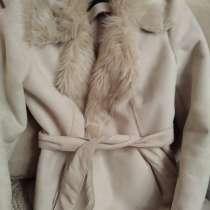 Продам дешево куртка- дубленка, в Саратове