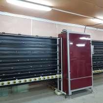 Оборудование для производства стеклопакетов, в г.Минск