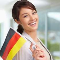Немецкий язык. Ускоренное обучение, в Тольятти