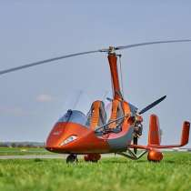 Autogyros for sale, в г.Рига