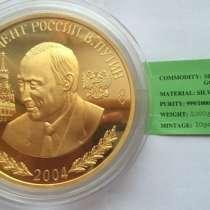 Президент Владимир Путин 1 кг золото Корея, в г.Амстердам