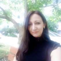 Анна, 35 лет, хочет познакомиться – Ищу ответственного доброго порядочного мужчину для создания, в Волгодонске