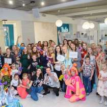 Антифраншиза детского бизнеса, нет аналогов, в Екатеринбурге