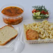 Доставка комплексных обедов, в Екатеринбурге