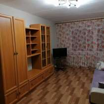 Сдам уютную однокомнатную квартиру, в Елизово