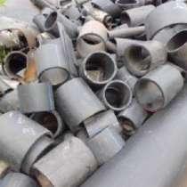 Покупка отходов труб пнд в переработку. Дорого и постоянно!, в Москве
