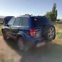 Авто RAV4 продам, в г.Алматы