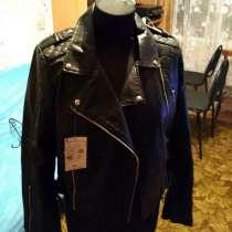 Куртка кожаная новая размер L, в Казани