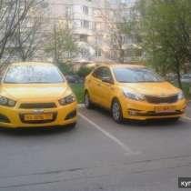Требуются водители такси (сдаем в аренду), в Москве