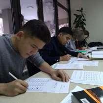 Скорочтение - новый подход в самообразовании, в г.Алматы