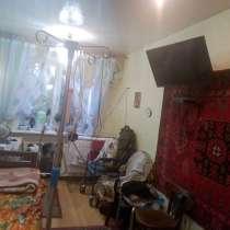 Пущу к себе на квартиру, в Иркутске