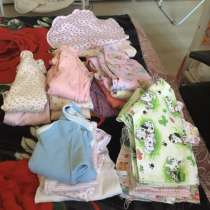 Детские вещи, в Колпино