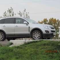 Продам или обменяю опель антару 2014 на кроссовер до 150 л с, в Красноярске