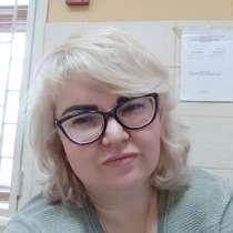 Юлия, 44 года, хочет пообщаться, в Москве