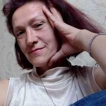 Елена, 50 лет, хочет найти новых друзей – Всем привет, в г.Могилёв