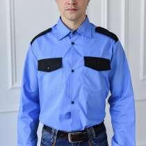 Рубашки охранника (женские и мужские) в наличии и на заказ, в Иванове