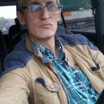 Александр, 50 лет, хочет пообщаться, в г.Минск