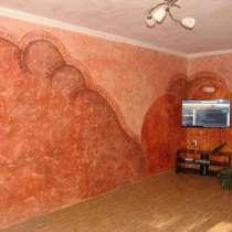 Продам квартиру с ремонтом, в г.Каховка