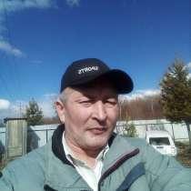 Зафар, 44 года, хочет познакомиться – Зафар, 45лет, хочет познакомиться, в Екатеринбурге