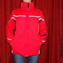 Женская горнолыжная куртка, в Сочи