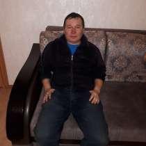 Иглик, 41 год, хочет познакомиться – Познакомлюсь с женщиной до 42 лет, в г.Костанай