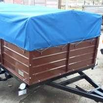 Купить новый одноосный прицеп от производителя, в г.Бердянск