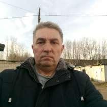 Флирт, в г.Минск