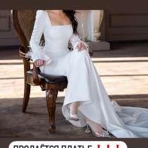 Свадебное платье, в Черкесске