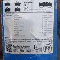 Тормозные колодки на Volkswagen, в г.Донецк