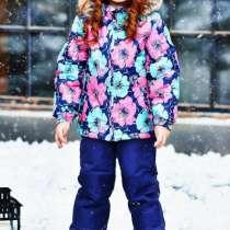 Яркий мембранный комплект Premont Канада зима, в Томске