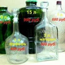 Бутыли 22, 15, 10, 5, 4.5, 3, 2, 1 литр, в Таганроге