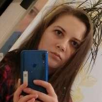Даша, 26 лет, хочет познакомиться – Познакомлюсь, в Калининграде