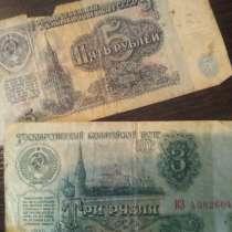 Казначейский билет, в г.Новополоцк