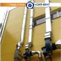 Вентиляционные системы, воздушное отопление, кондиционирован, в г.Бишкек