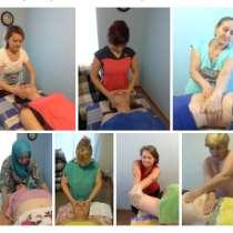 Обучение массажу без медицинского образования, в Казани
