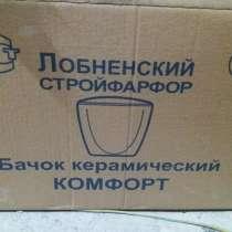 Обмен на шпатлевку, в Екатеринбурге