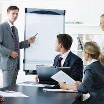 Тренинг по продажам для продавцов и менеджеров бесплатно, в Перми