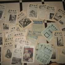 Журнал Нива с 1899-по 1915г 100шт, в Владимире