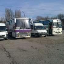 Пассажирские перевозки Автобусы и Микроавтобусы, в Ростове-на-Дону