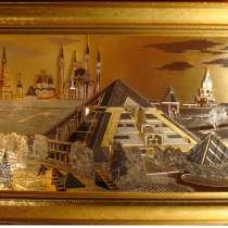 """ПАННО """"ПИРАМИДА"""" (ЗЛАТОУСТ, НОВОЕ)), в Москве"""